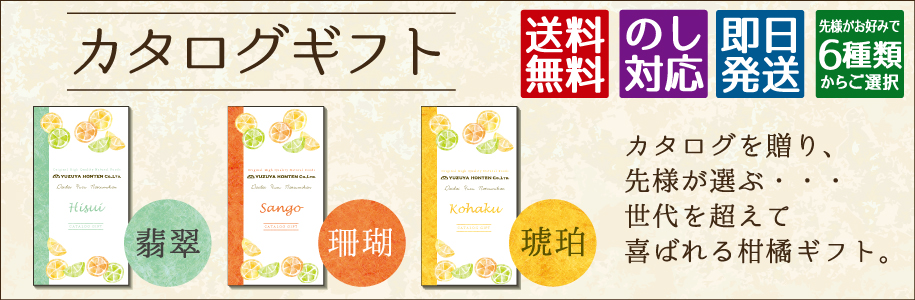 【送料無料】カタログギフト