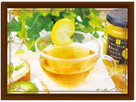 夏みかん紅茶に入れて