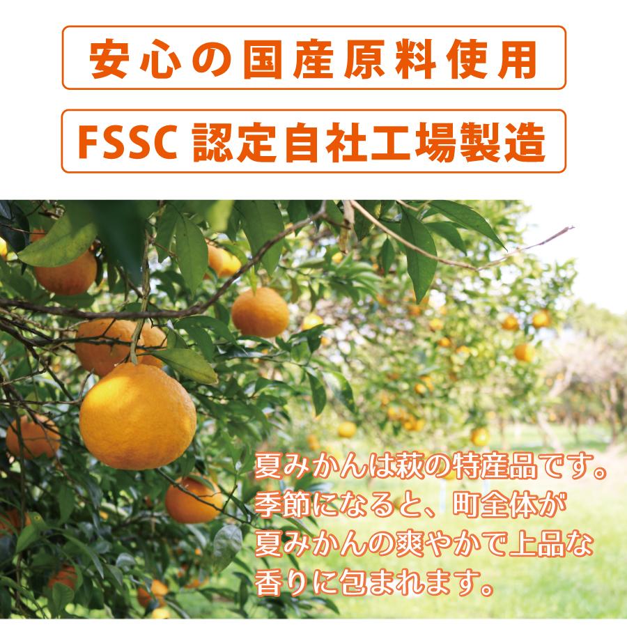 安心の国産原料、FSSC認定自社工場製造です。
