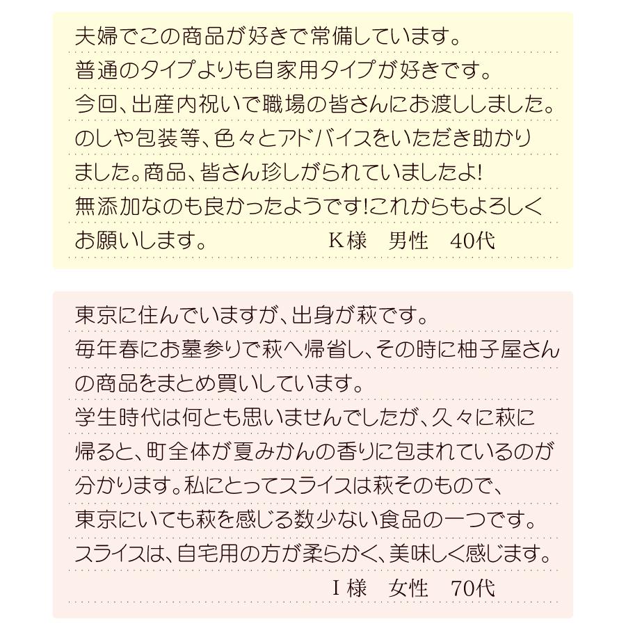 """お客様の声-1"""""""