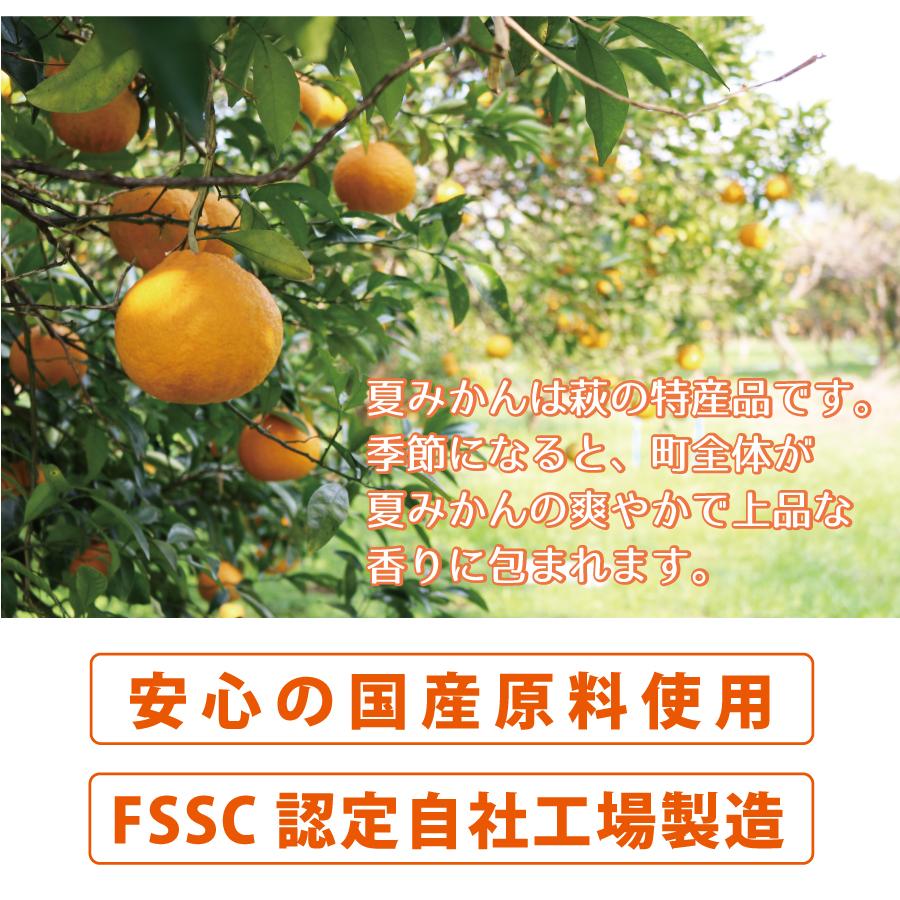 安心の国産原料使用/FSSC認定自社工場製造