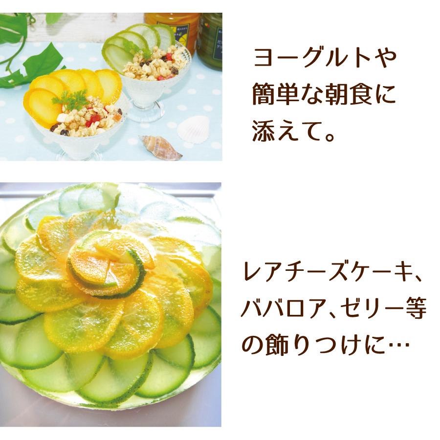 """美味しいお召し上がり方-2"""""""