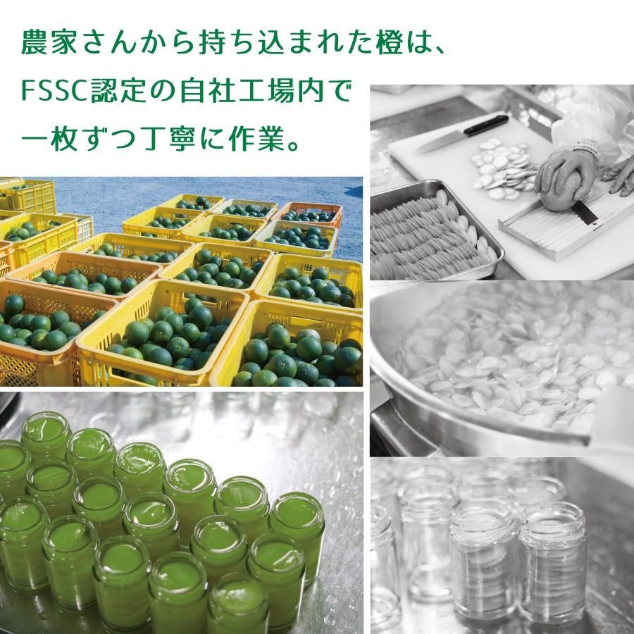 農家さんから持ち込まれた橙はFSSC認定工場で1枚ずつ丁寧に作業。