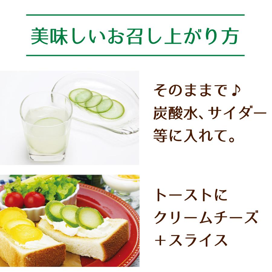 """美味しいお召し上がり方-1"""""""