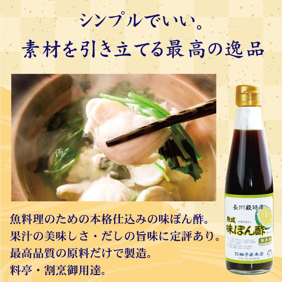 魚料理のための本格仕込み味ぽん酢、料亭・割烹ご用達です。