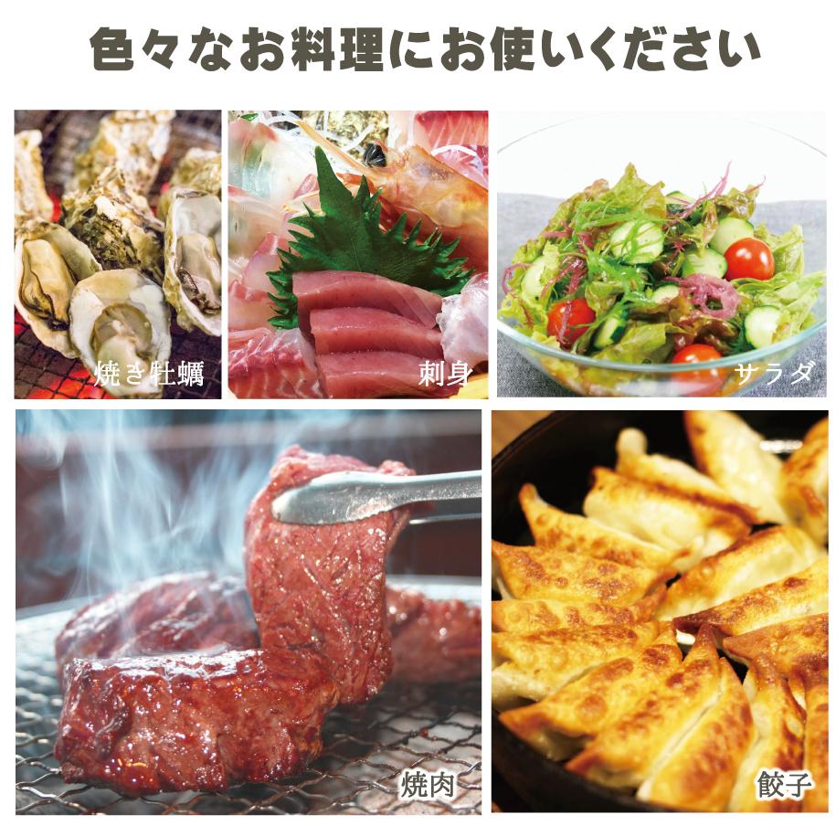 様々なお料理にお使いください。