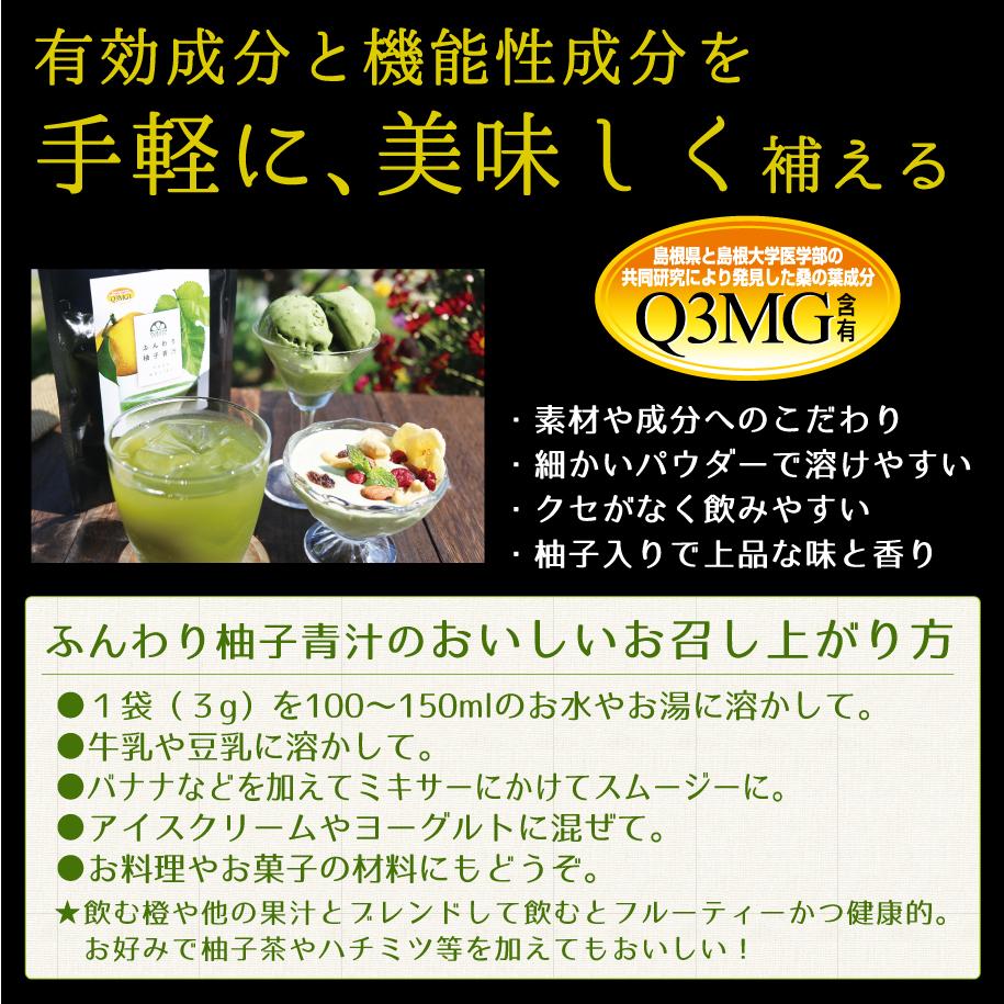 有効成分と機能性成分を手軽に美味しく補える。美味しい飲み方