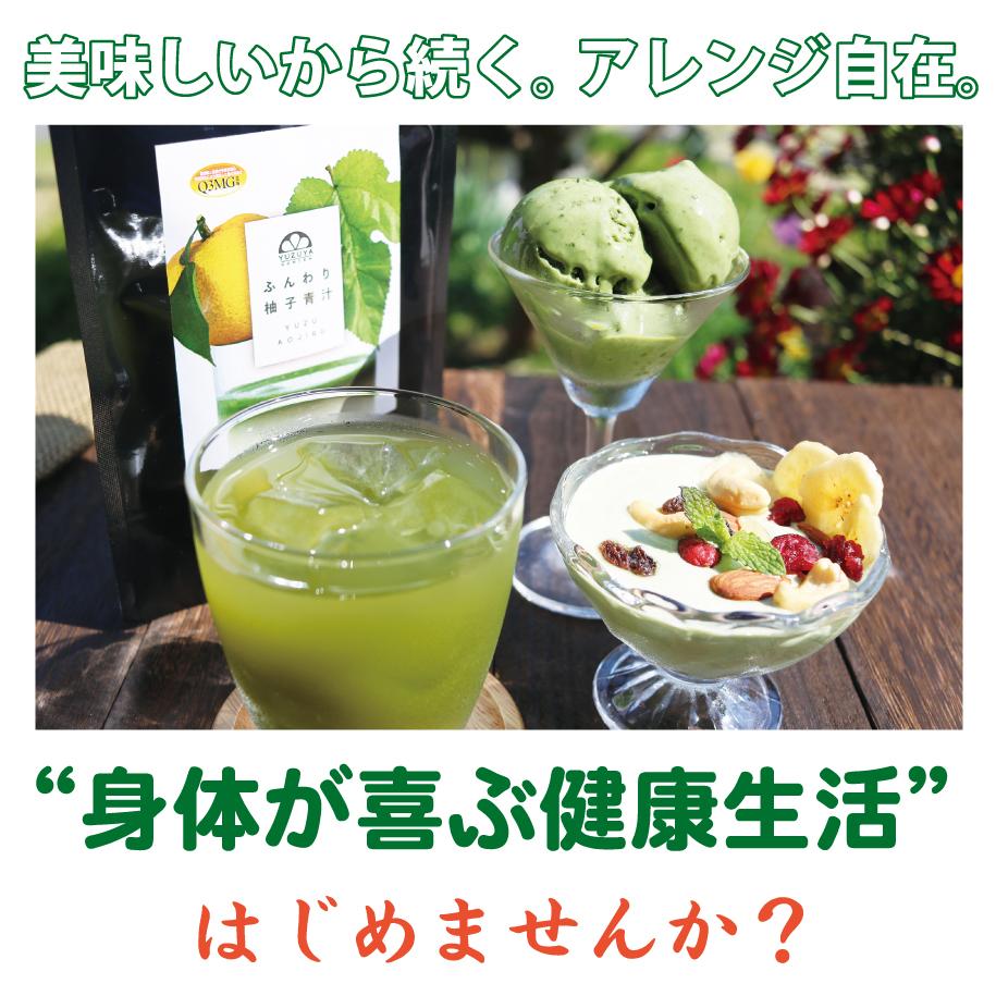 美味しいから続く。アレンジ自在。体が喜ぶ健康生活を始めませんか?