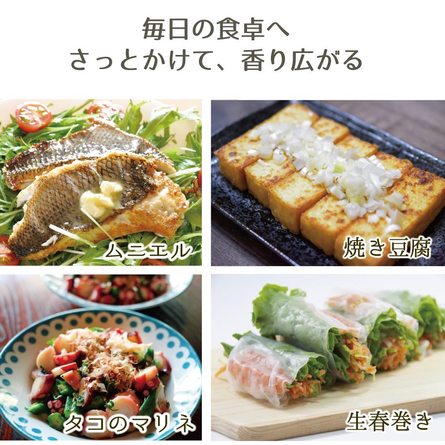 ムニエル・焼き豆腐・タコのマリネ・生春巻き
