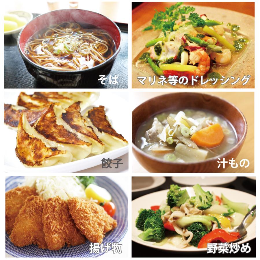 柚子胡椒+そば・マリネ・ドレッシング・餃子・汁物・フライ・野菜炒め