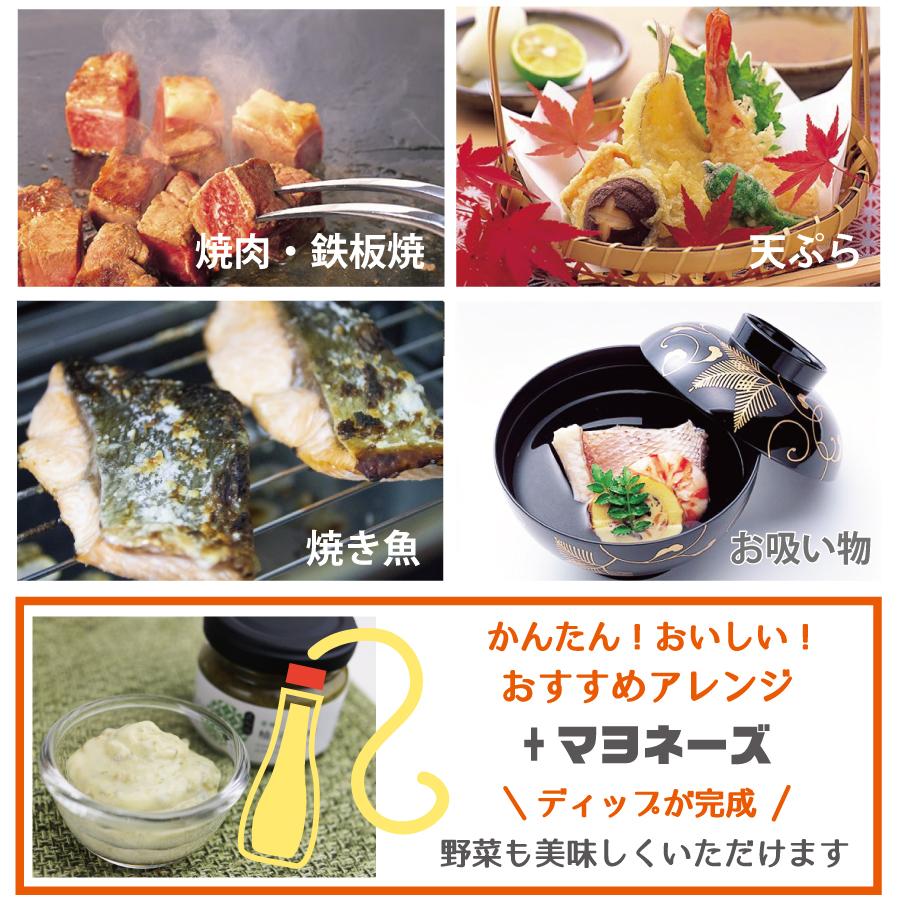 柚子胡椒+焼肉・鉄板焼き・天ぷら・焼き魚・お吸い物・アレンジにマヨネーズ