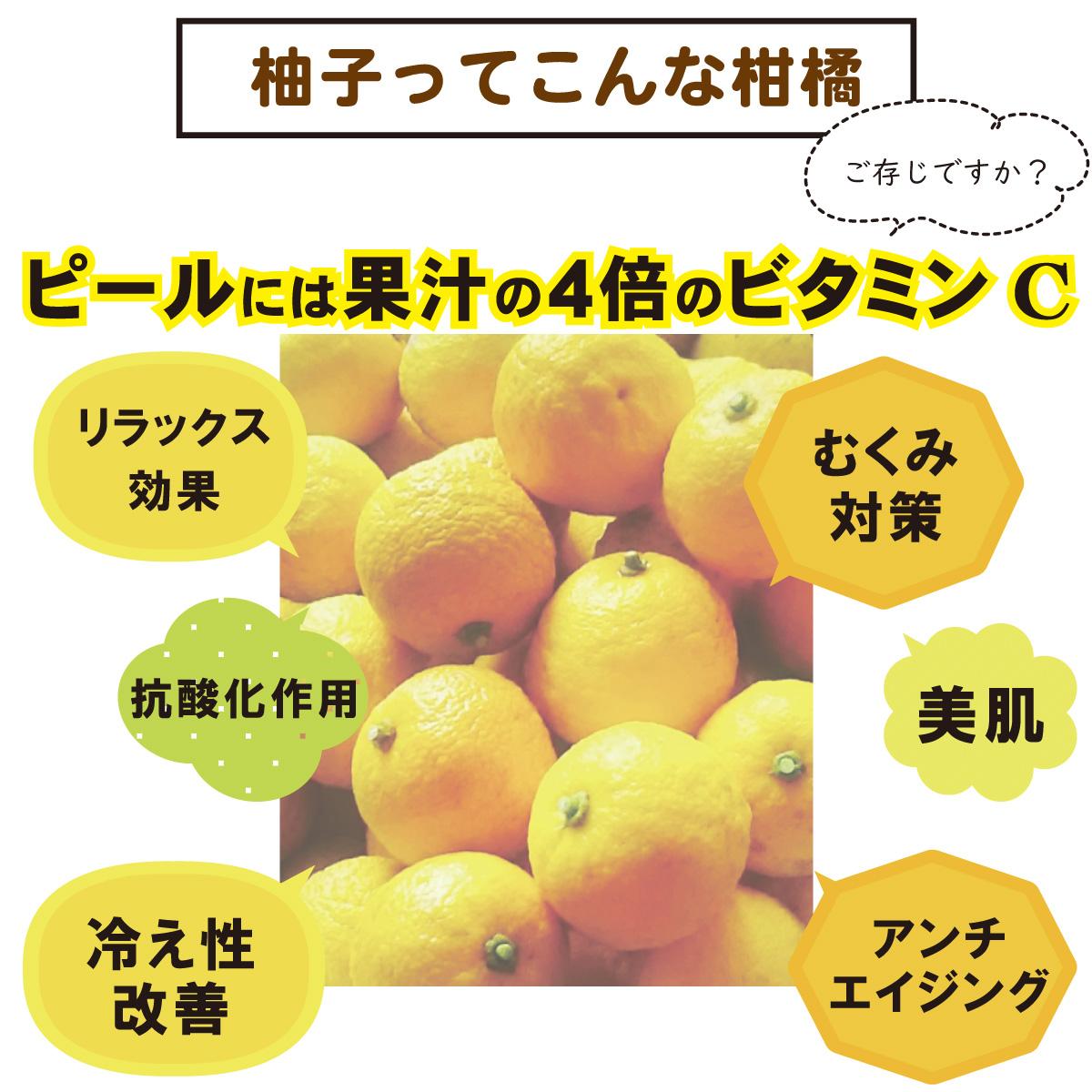 柚子ってこんな柑橘です