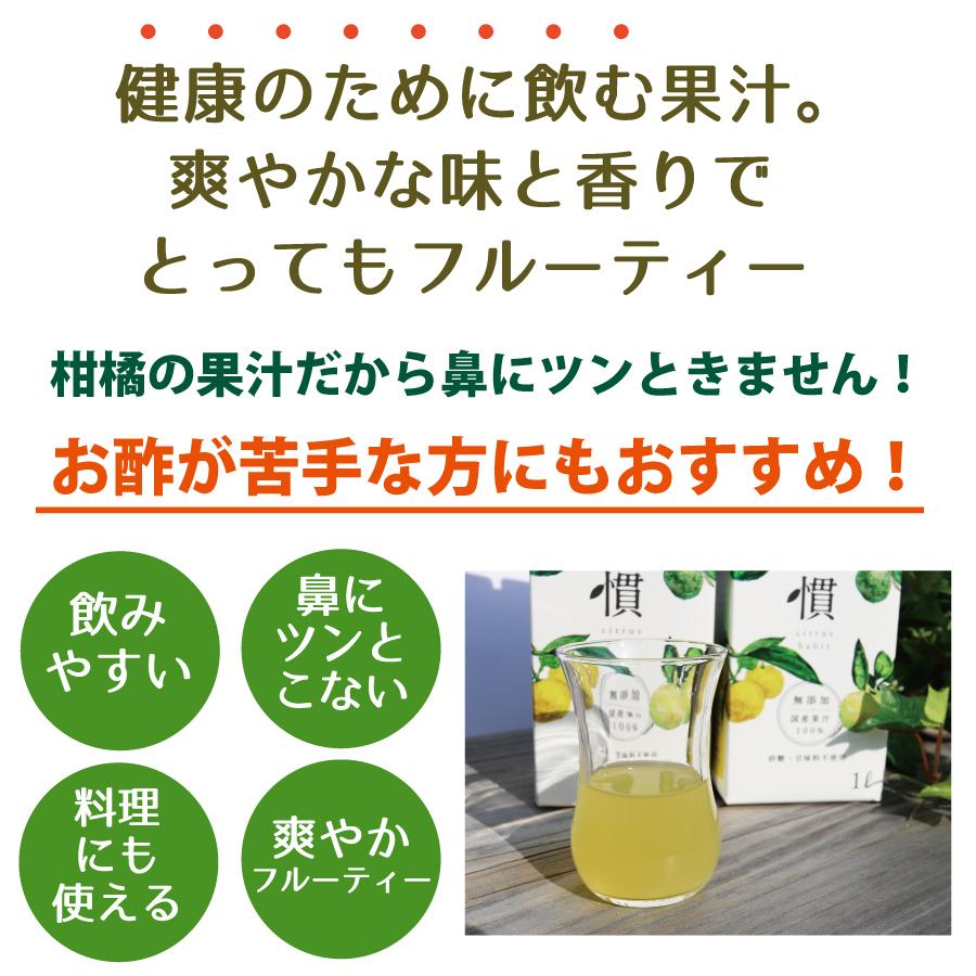 健康のために飲む果汁。お酢が苦手な方にもおすすめ。