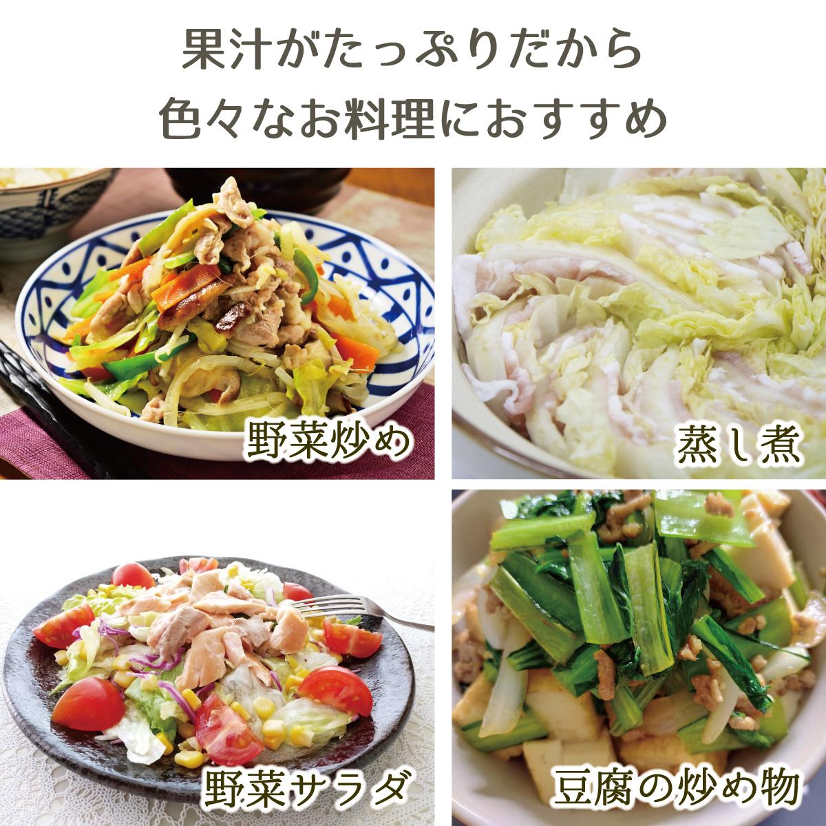 野菜炒め・蒸し煮・野菜サラダ・豆腐の炒め物