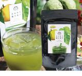 ふんわり柚子青汁