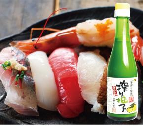 搾り柚子酢