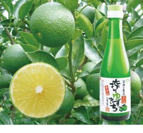 搾りゆずきち<br/>ゆずきち果汁100%