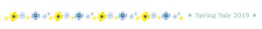 春セール2019-花線