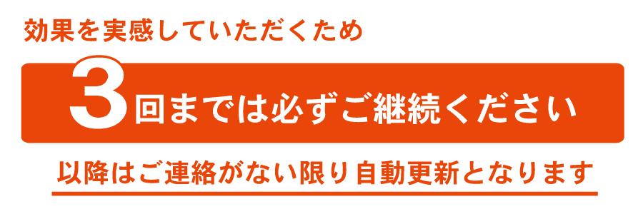 柑橘習慣-定期2-2