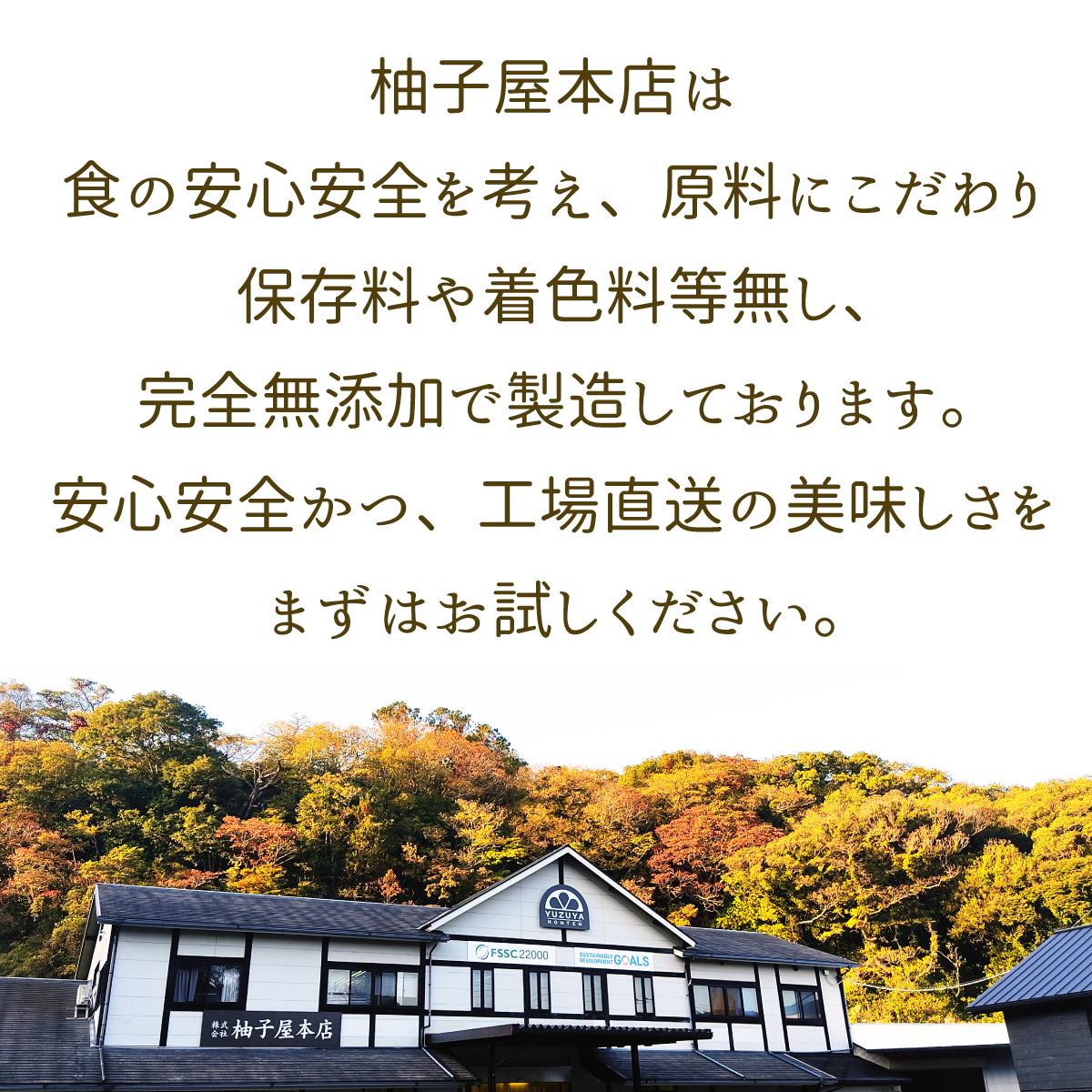 お味見チョイスは送料無料!3,700円ぽっきり!