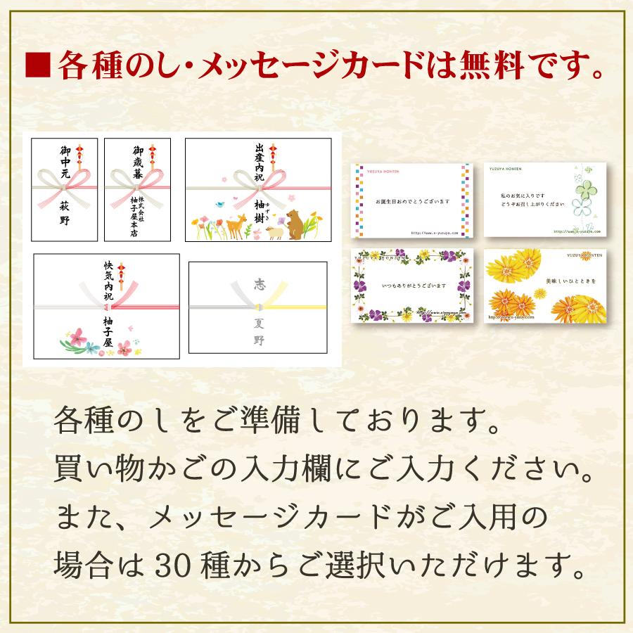のし・カード